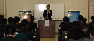 講演は、常に、熱気溢れる雰囲気で行われています。