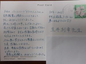 DSCN0406[1]