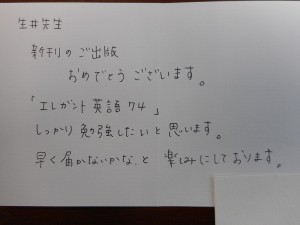 20161208_jk