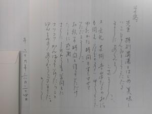 DSCN0762[1]