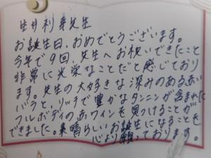 DSCN1022[1]
