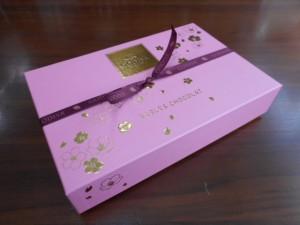 「特別稽古」の当日、Y.Y.さんからエレガントなチョコレートをいただきました。
