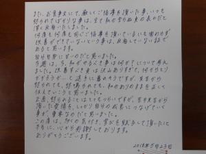 DSCN1181[1]