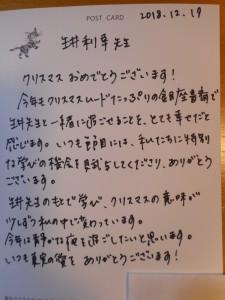 DSCN1325[1]