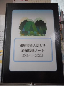 DSCN1532[1]